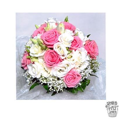 Ref.FMJ0108.Ramo de Novia Bouquet en tonos rosas y rosados .